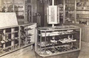 昔の店舗の様子